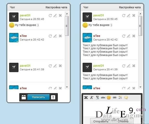 модуль знакомства на datalife engine