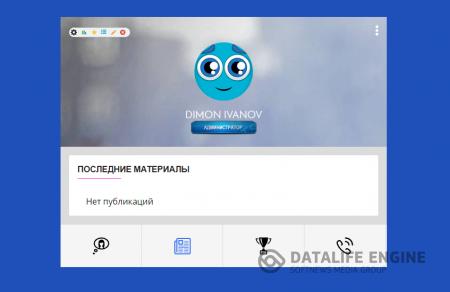 Персональная страница пользователя uON на uCoz