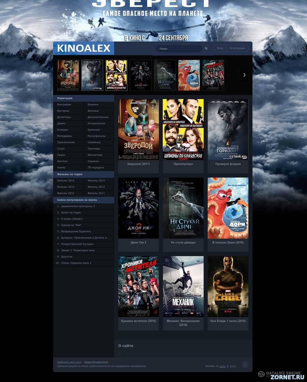 Кино шаблон Kinogidrogen для uCoz