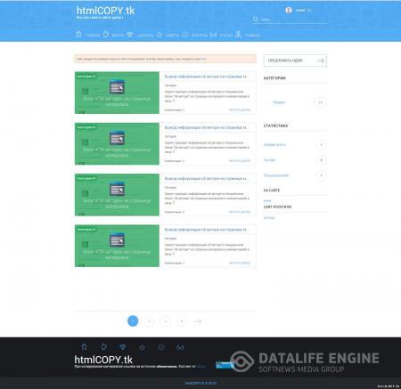 Информационный шаблон uCozBook