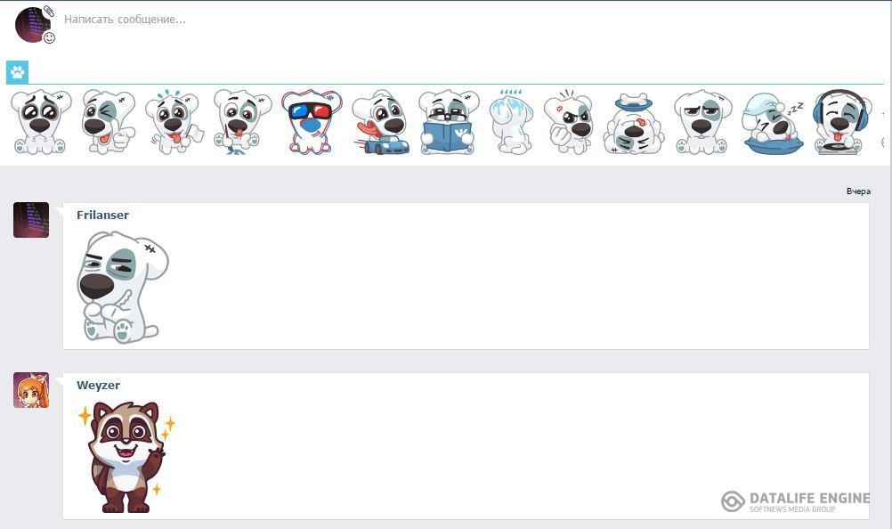 Стикеры как ВКонтакте для uCoz
