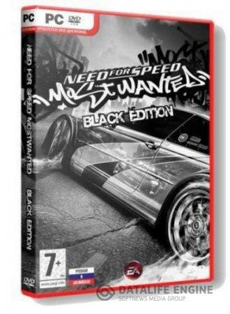 [Save] Сохранение: Need For Speed - Most Wanted Black Edition ©2005