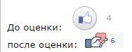 Лайк для uCoz в стиле Facebook 2