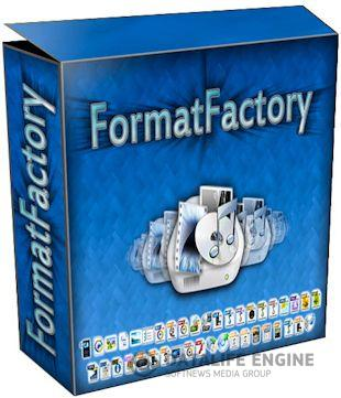 Format Factory 4.1.0 (2017/РС/Русский) | RePack & Portable by KpoJIuK