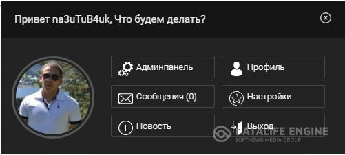 Темный мини профиль для uCoz