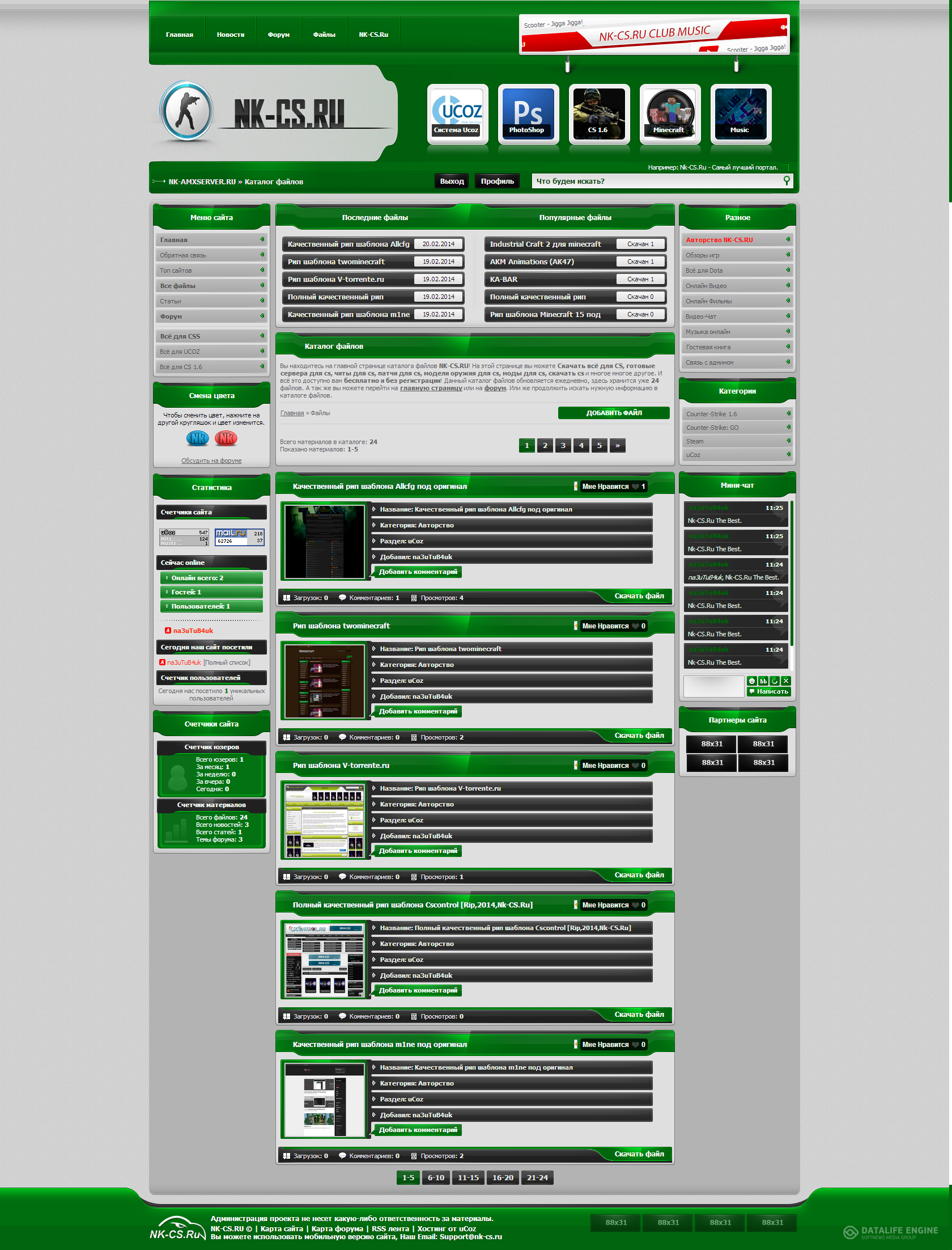 Оригинальный шаблон Orel-CS от Nk-CS.Ru