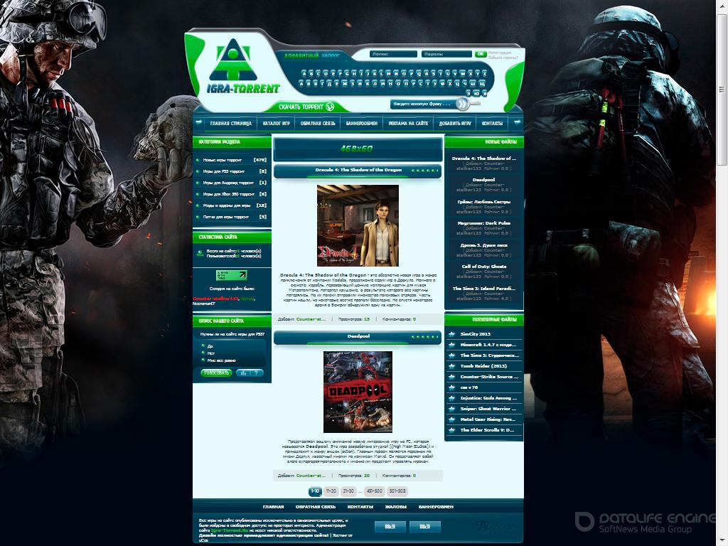 Шаблон Igra-torrent для uCoz