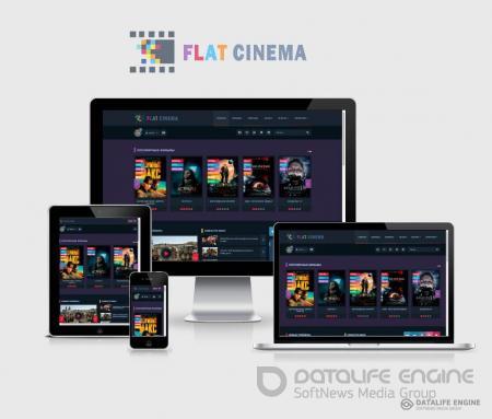 Шаблон Flat Cinema для uCoz