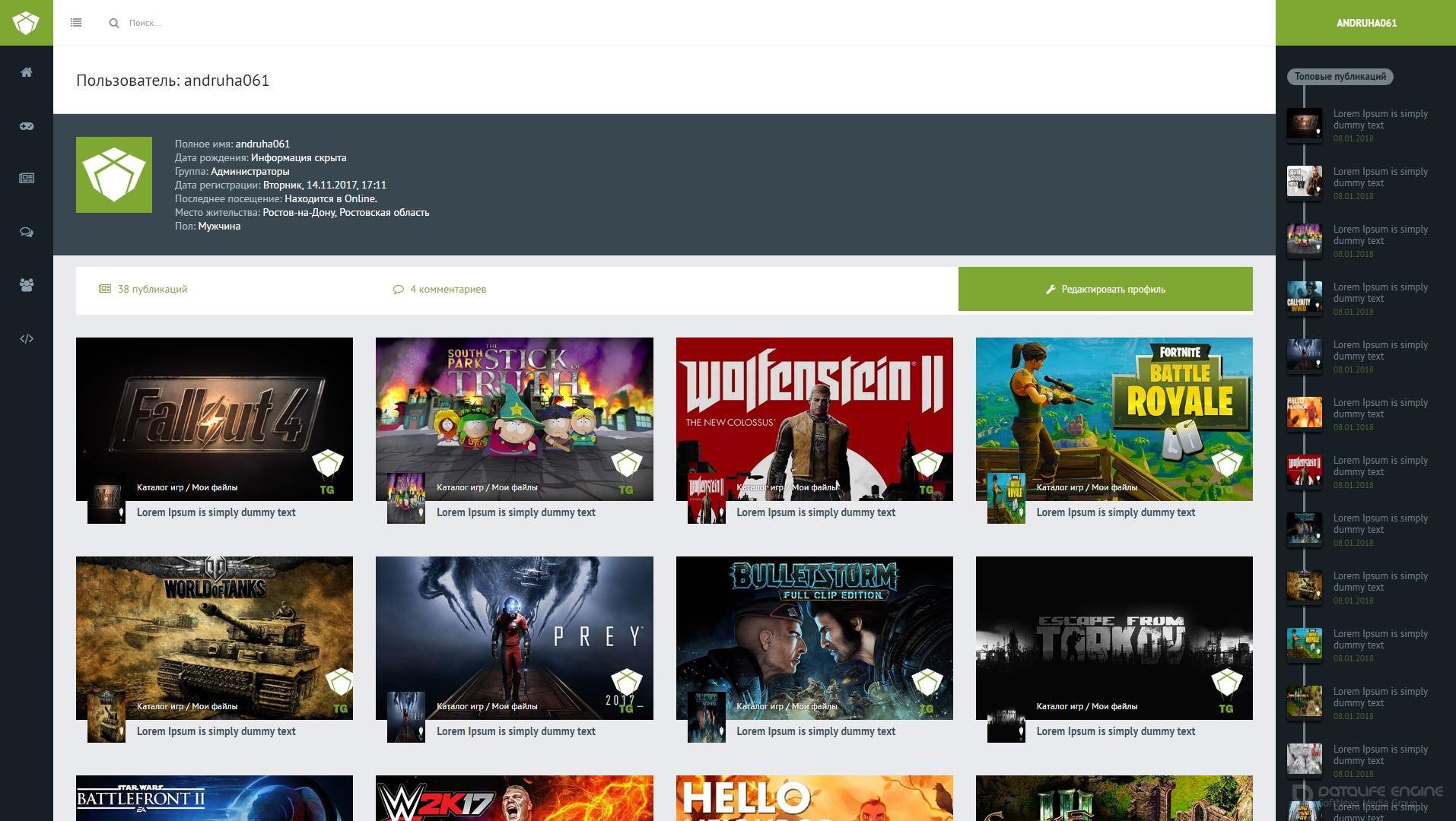 Шаблон Torrent-Games для uCoz