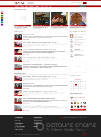 Шаблон De News для uCoz