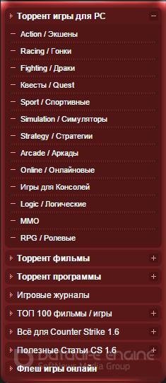 Красное раздвижное меню для uCoz