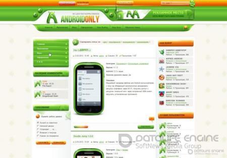 Шаблон AndroidOnly для uCoz