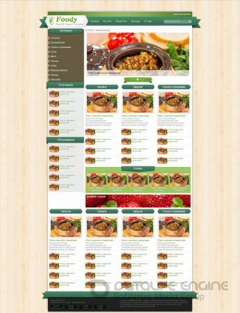 Шаблон Foody для uCoz