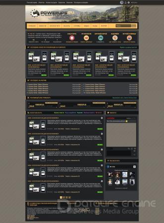 Новый дизайн сайта Powerups