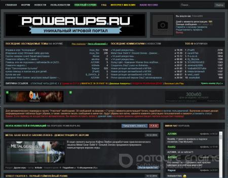 Шаблон Powerups для uCoz