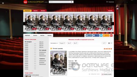 Шаблон KinogoProfi для uCoz