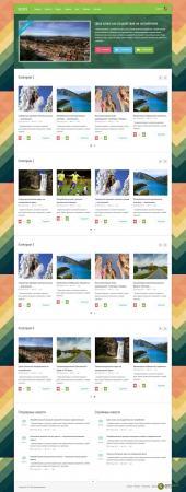 Recipex - адаптивный блоговый шаблон для DLE 12