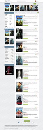 VSERIALE - Шаблон сайта с сериалами и кино для DLE