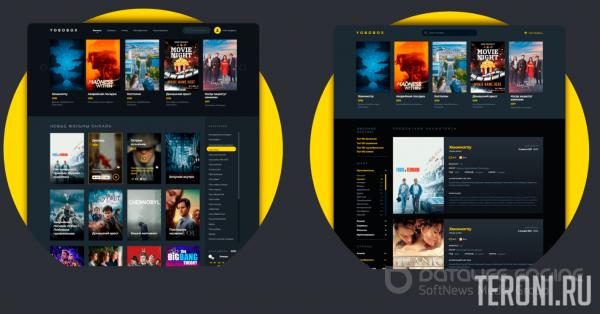 Yobobox — адаптивный шаблон для киносайтов на DLE