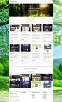 Green Style - Универсальный шаблон для DLE
